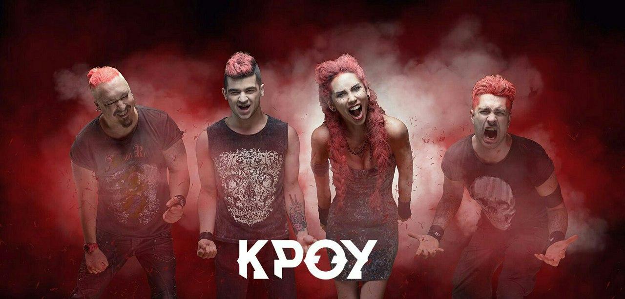 """19 ноября в клубе LIVE STARS состоится презентация альбома """"НАВЕРХ"""" группы КРОУ"""