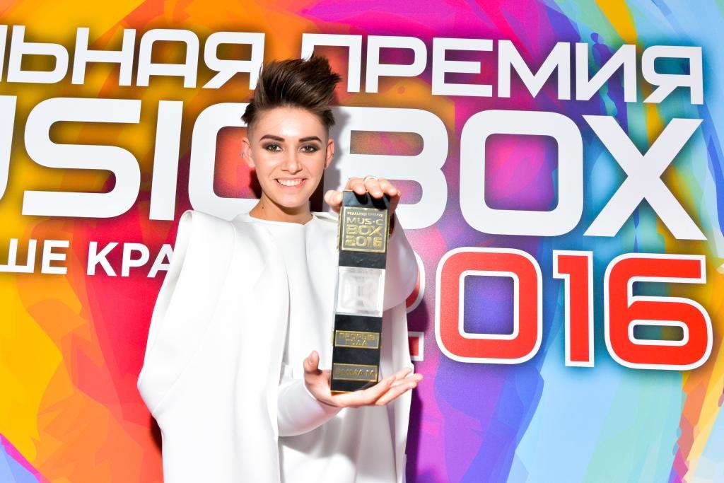 Реальная премия Musicbox 2016