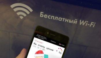 Пользователи испанских смартфонов BQ получат премиальный доступ к Wi-Fi сети в Московском метрополитене