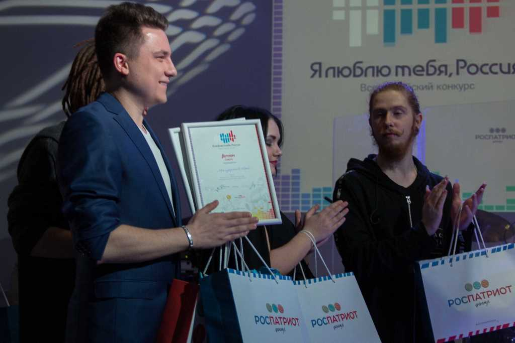 Финал Всероссийского Конкурса талантов «Я люблю тебя, Россия»