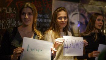 Региональный конкурс «Мисс Московская область»