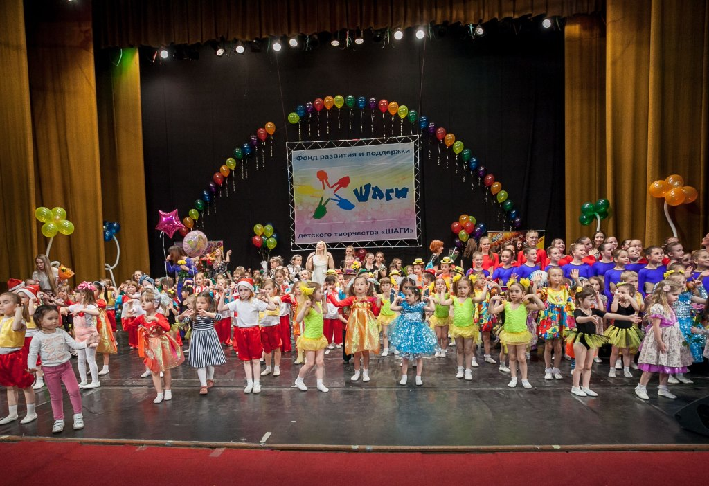 Фонд развития и поддержки детского творчества «Шаги»
