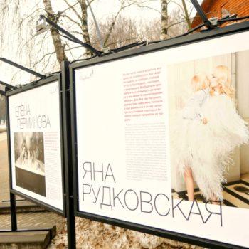 Фотовыставка «Дочки-матери» в парке «Кузьминки»