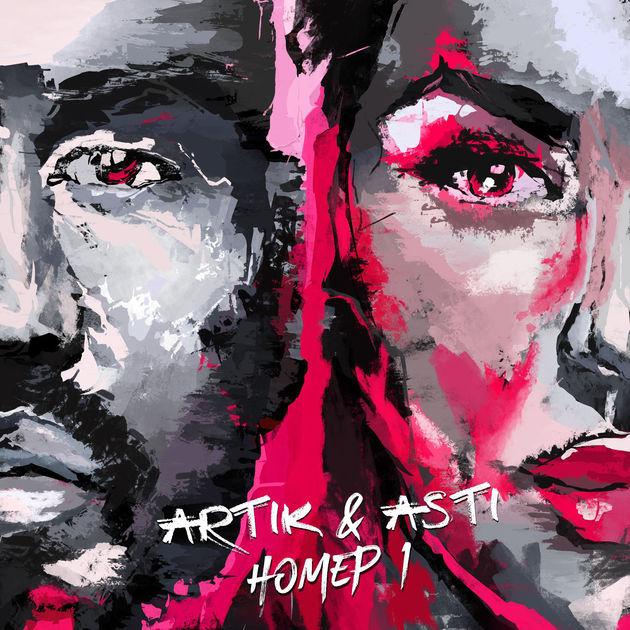 Artik&Asti представляют новый альбом «Номер 1»