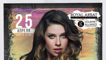 Лоя презентует дебютный альбом