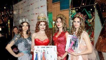Презентация нового номера русско-армянского журнала «RED CARPET»