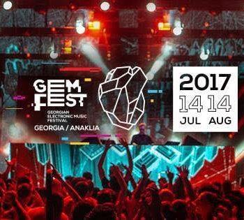 Самый продолжительный фестиваль электронной музыки пройдет в Грузии