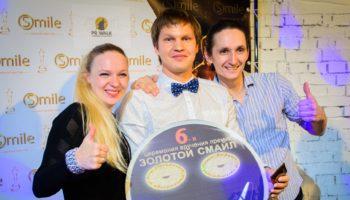 Церемония вручения танцевальной премии «Золотой Смайл» в Измайловском Кремле