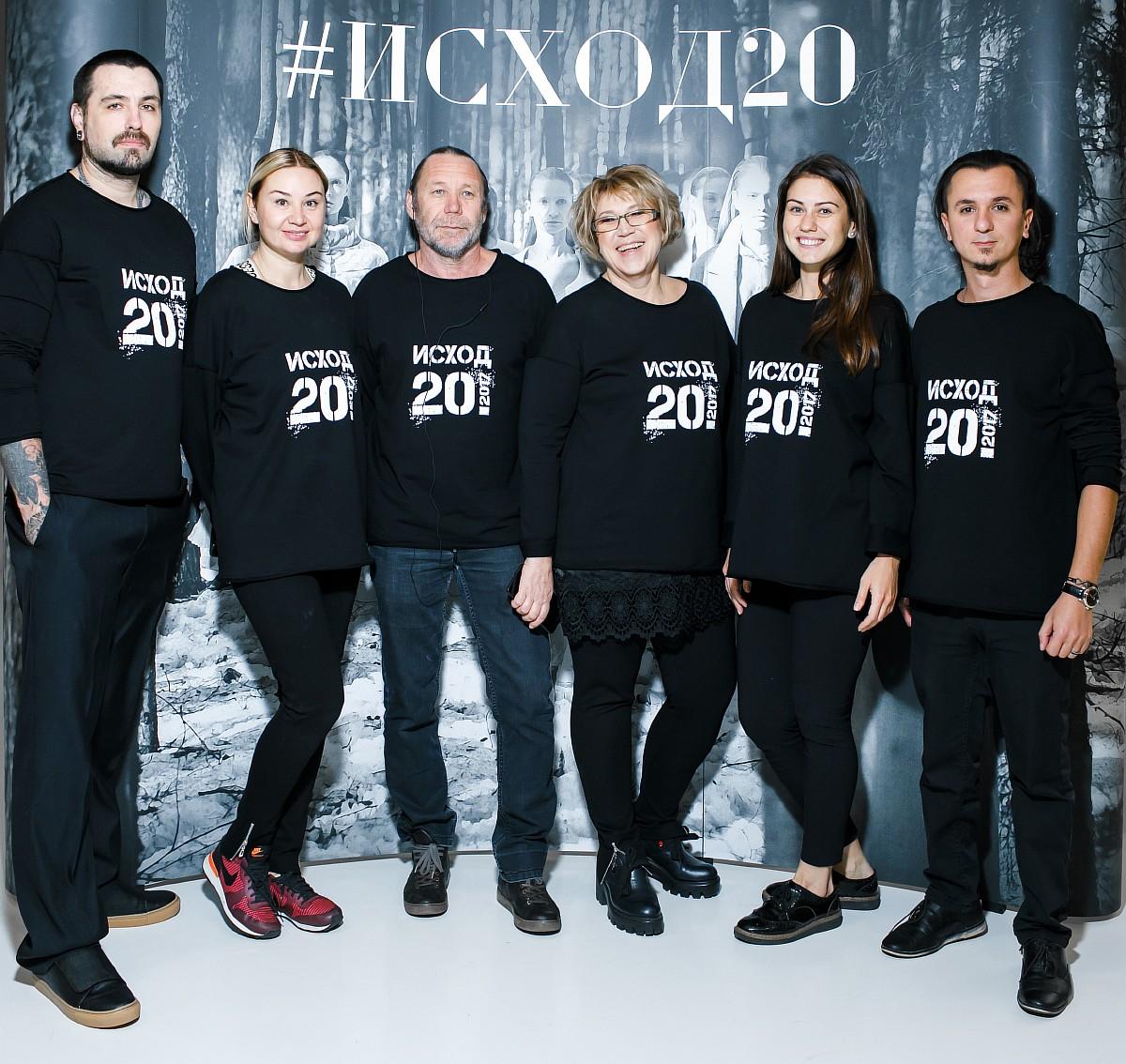Состоялась презентация коллекции FW1718 дизайнера Яны Недзвецкой в короткометражном фильме Исход 20