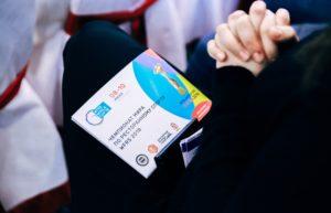 Чемпионат мира по ресторанному спорту в Санкт-Петербурге