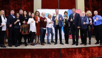 Подготовка к проведению Чемпионата мира по ресторанному спорту в России в Санкт-Петербурге 8-10 июня 2018 и презентации официального кубка WFRS