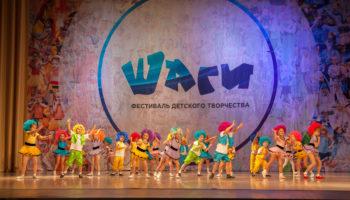 Фестиваль детского творчества в Московской области