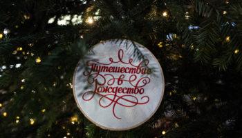 Новогодняя елка от Valentin Yudashkin в центре Москвы: очарование зимней природы