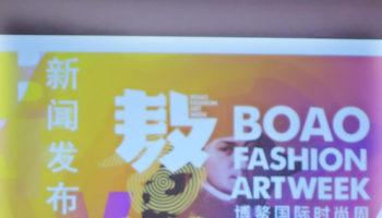 Пресс-конференция в Интерфакс: «Российские дизайнеры — интернационализация и экспортный потенциал, вопросы реализации окна возможностей для выхода на международные рынки»