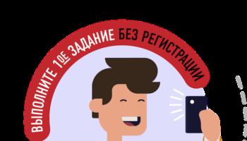 В России началась вторая волна экологического флешмоба «Разделяй с нами»