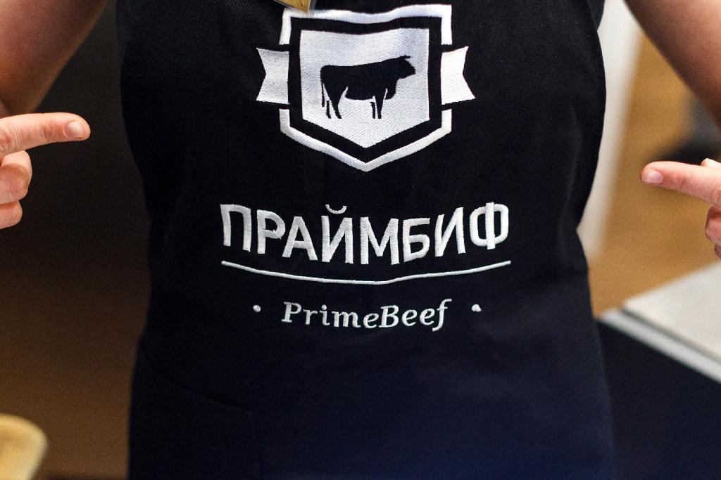 Восьмое марта в ПРАЙМБИФ Бар