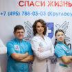 Мария Фролова: «Не нужно навязывать себя ребенку»!