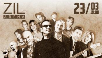 Настя Годунова примет участие в юбилейном концертеАлександра Зарецкого