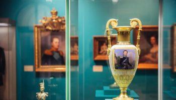 «Александр II Освободитель. 200 лет со дня рождения»