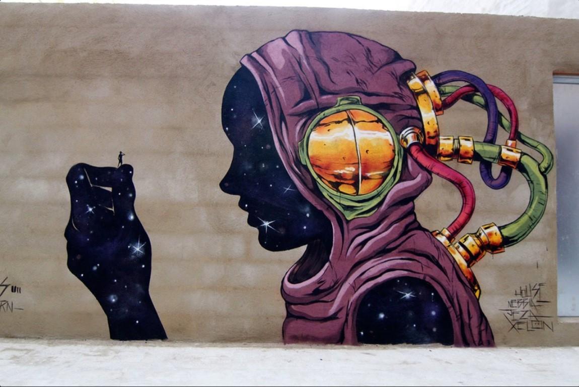 МАРС запускает новый проект: «Граффити на МАРСе»