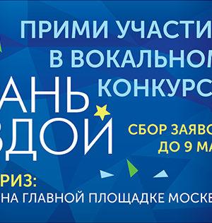 Проект подготовлен Культурным центром «Ивановский» при поддержке Департамента культуры г. Москвы.