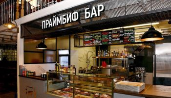 ПРАЙМБИФ Бар в StrEAT на Автозаводской
