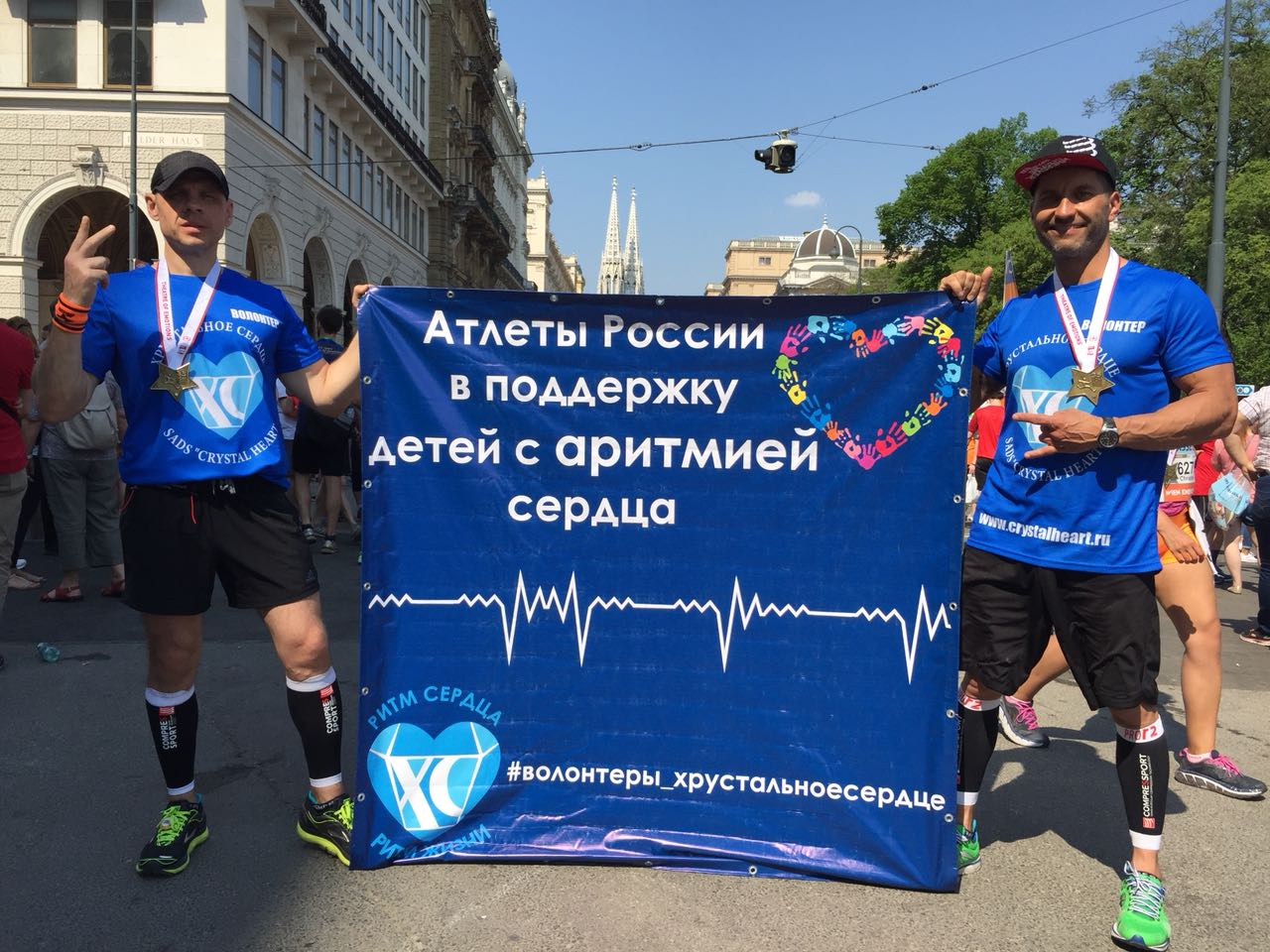 Российские марафонцы помогают решить проблему внезапной аритмической смерти у детей