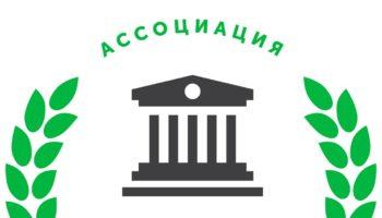 ЭКА приглашает на международную онлайн-конференцию «Образование для устойчивого развития»