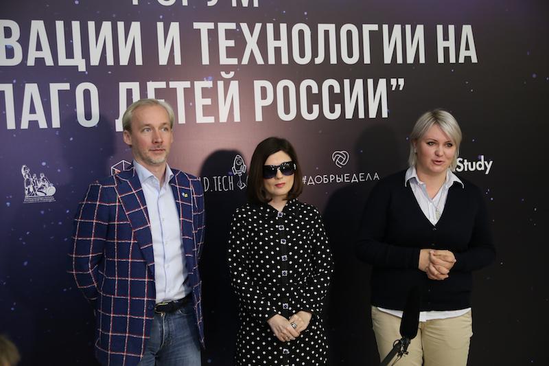 В России договорились о внедрении блокчейн для заботы о детях.