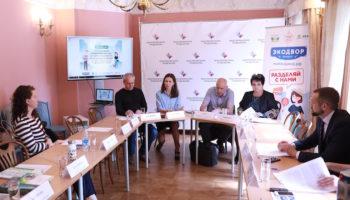 В Общественной палате Москвы обсудили развитие раздельного сбора отходов