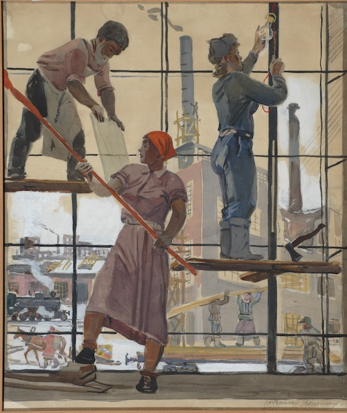 «Окна в Россию. Шедевры семи поколений»