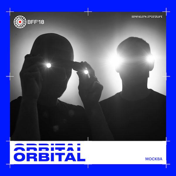 Bosco Fresh Fest 2018 объявил хедлайнера второго дня фестиваля — IDM-группа Orbital