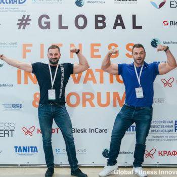 Global Fitness Innovation & Forum: пространство для инновационных идей и решений