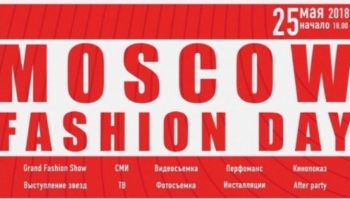 Проект Neva Fashion Week представляет St.Petersburg Fashion Day и Moscow Fashion Day