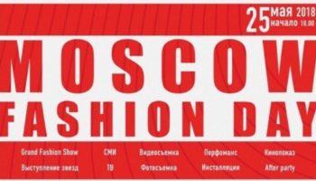 ПроектNevaFashionWeekпредставляет St.Petersburg Fashion DayиMoscow Fashion Day