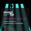 SOUND UP- Simeon ten Holt (вертик)