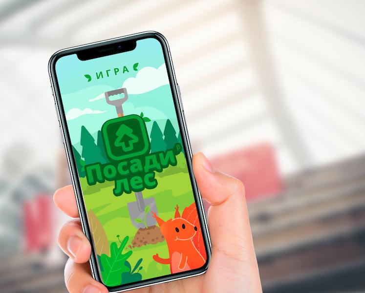 Российская мобильная игра «Посади лес» выиграла грант Всемирной выставки Expo 2020 Dubai