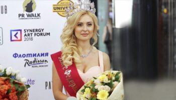 «Девушкой года» конкурса «Мисс Федерация» стала Ирина Писарева
