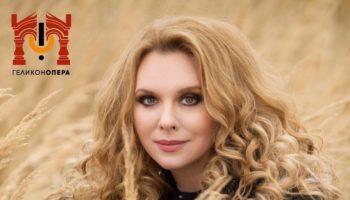 Певица Варвара споет арии из известных опер