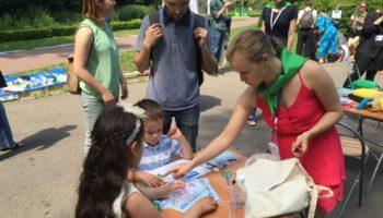 Москвичи сдали полтонны вторсырья на фестивале «Разделяй с нами» в Сокольниках