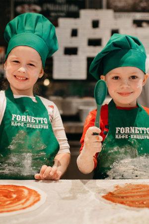 Сеть кафе-пиццерий FORNETTO приглашает на шоу пицца-акробатика и в школу юного пиццайоло!