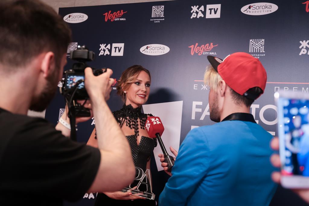 Анастасия Щипанова: «Всё будет фэшн!»