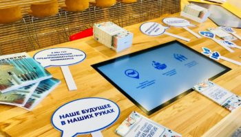 Уже 140 мероприятий прошло в рамках Международного дня социального бизнеса