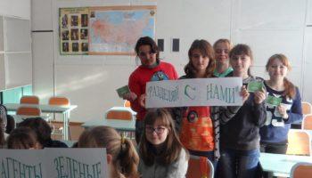 Более 40 тысяч российских учителей проводят экологические уроки в школах