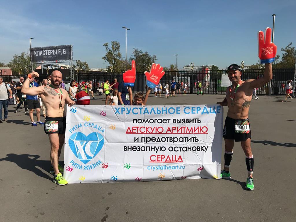Спортсмены-добровольцы выступили в поддержку школьников с аритмиями на полумарафоне «Лужники»