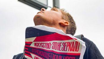 Шепард Фейри создает свой первый Мурал в России в самом центре Москвы