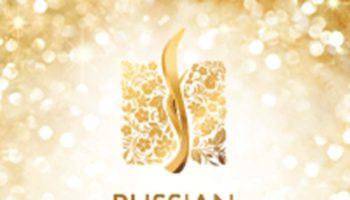 Пятая юбилейная премия Russian Hospitality Awards
