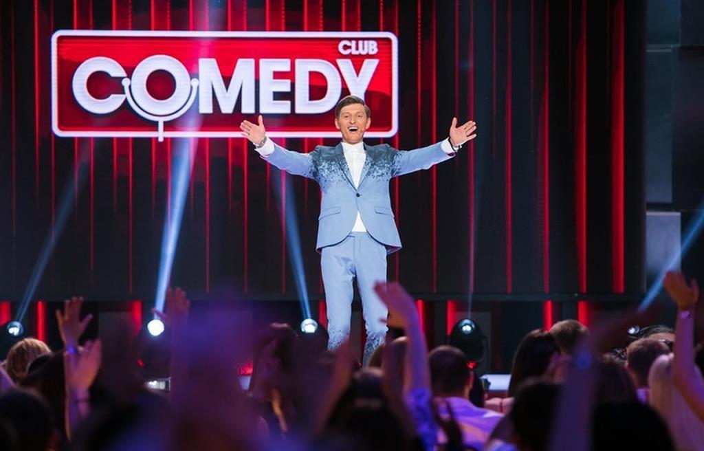 «Ташир» и Comedy Club Production поздравят Ереван с 2800-летием
