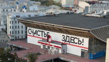 Новый сезон Театра мюзикла откроется спектаклем к юбилею Михаила Швыдкого