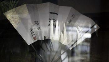 Координаты – Япония. Пространство значений.